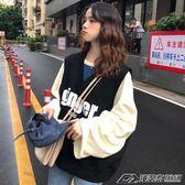 秋季女裝韓版學院風寬鬆字母印花V領套頭背心無袖馬甲上衣外套潮  潮流前線