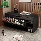 翻斗鞋柜換鞋凳家用多功能門口可坐儲物收納多層簡易防塵穿鞋凳 快速出貨