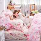 床包 / 雙人【夢夢蝴蝶】含兩件枕套  100%精梳棉  戀家小舖台灣製AAS201