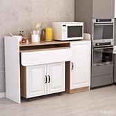 簡易折疊餐桌加餐邊櫃小戶型可移動吃飯桌子廚房餐廳碗櫃微波爐櫃 新品全館85折 YTL