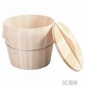 蒸尚美木制蒸米飯飯桶廚房家用杉木大小木桶蒸籠竹制蒸格蒸飯木桶 3C優購HM