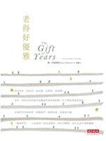 二手書博民逛書店《老得好優雅The Gift of Years- Growing Older Gracefully》 R2Y ISBN:9862165146