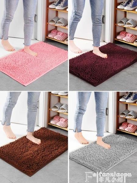吸水地毯雪尼爾地墊浴室防滑吸水門墊進門門口廚房臥室衛生間腳墊墊子地毯 聖誕節LX