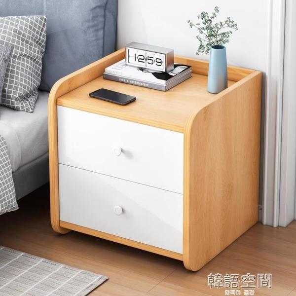 床頭櫃家用迷你簡約現代臥室輕奢網紅簡易床邊櫃一對小型儲物櫃子