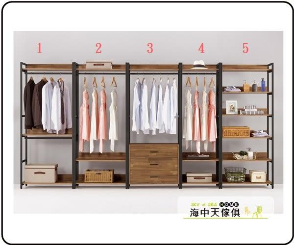 {{ 海中天休閒傢俱廣場 }} C-23 摩登時尚 衣櫥系列 049-2 漢諾瓦2.6尺單吊衣櫥(圖2)