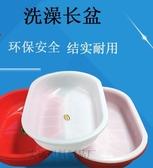泡澡桶 洗澡盆成人兒童家用大號塑料盆長方橢圓形泡瓷磚養殖洗澡桶沐浴盆 DF 雙12 免運