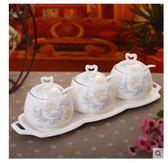 帶蓋陶瓷調味罐創意歐式調味鹽罐LYH1601【大尺碼女王】