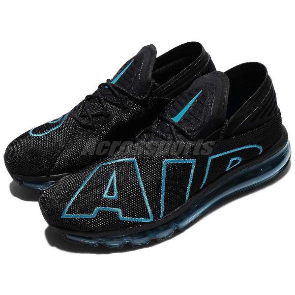 Nike Air Max Flair 黑 藍 全氣墊 休閒慢跑鞋 男鞋 大AIR 運動鞋【PUMP306】 942236-010