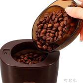 磨豆機研磨機磨粉機家用小型粉碎機電動迷你咖啡伴侶研磨器 盯目家