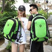 超輕行李包大容量雙肩包包旅行背包女士時尚男士戶外防水特大號包 晴天時尚館