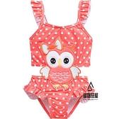 嬰兒泳衣連身女寶寶2歲連體比基尼可愛卡通溫泉度假幼兒游泳衣【愛物及屋】