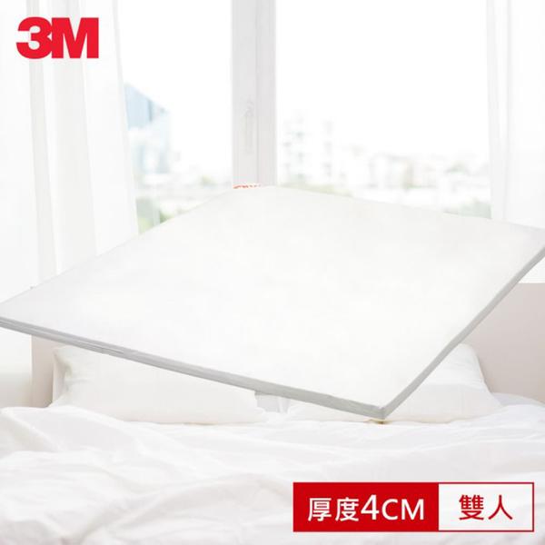 *3M 防蹣床墊低密度標準型(雙人)-生活工場