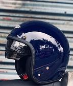 ZEUS 瑞獅安全帽,ZS-388,zs388,素色/深藍