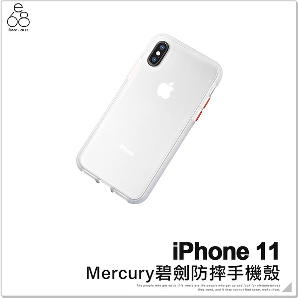 iPhone 11 防摔殼 手機殼 保護套 霧面背板 輕薄 保護殼 防指紋 Mercury 碧劍 手機套