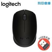 Logitech 羅技 B170 無線滑鼠 (USB接收器)