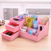 化妝收納盒 抽屜式化妝品架化妝盒大號護膚品桌面整理架收納盒 nm12472【VIKI菈菈】