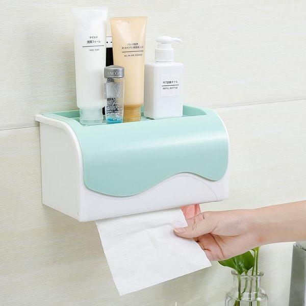 衛生紙架子 手紙盒衛生間廁所紙巾盒免打孔卷紙筒抽紙廁紙盒防水衛生紙置物架 雲雨尚品