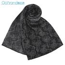 Vivienne Westwood 雙色滿版草寫星球圖樣圍巾(淺灰/黑色)910535-2