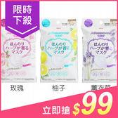 日本 KOWA 微香口罩(4枚入) 玫瑰/柚子/薰衣草 3款可選【小三美日】$129