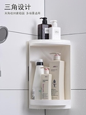 浴室旋轉置物架衛生間洗漱台三角壁掛式墻上收納架免打孔防水角櫃  ATF 全館鉅惠