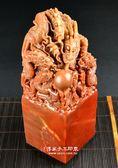 頂級壽山石精雕九龍(一)廟章《半手工噴砂》3.3吋,高約28.5公分,單章。傳家手工印章