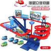 拖馬斯小火車軌道套裝多層電動爬樓梯軌道車兒童玩具男孩23456歲
