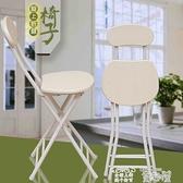 餐椅摺疊椅現代簡約家用餐桌凳戶外便攜式靠背餐椅時尚辦公培訓椅 童趣屋 交換禮物