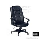 INPHIC-【FAITH】辦公椅 總裁椅 電腦椅 書桌椅 人體工學 電競 賽車椅 主管椅_LVJN