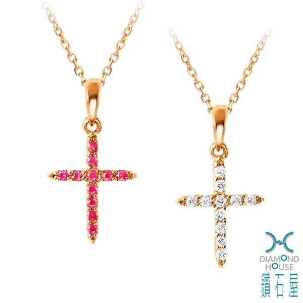 【鑽石屋】十字雙面玫瑰金鑽石紅寶墜子