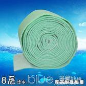 高密度過濾棉海綿綿大卷魚缸生化洗不爛凈化過濾器加厚耐洗過濾網  深藏blue