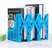 書架 折疊立書夾大號書靠可伸縮書立架創意學生書立多功能書架簡易桌上 igo 夏洛特