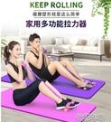 腳蹬拉力神器減肥瘦肚子仰臥起坐輔助女健身瑜伽器材家 花樣年華