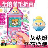 【小福部屋】日本TAKARA TOMY灰姑娘 扭蛋機遊戲 迪士尼 生日禮物 安啾推薦 3款【新品上架】