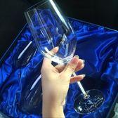 交換禮物 家用無鉛水晶紅酒杯大號高腳杯醒酒器套裝酒杯子創意