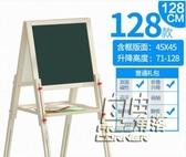 寶寶畫板雙面磁性小黑板可升降畫架支架式家用兒童涂鴉寫字板白板 自由角落