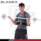 【BLADEZ】BTB-鋁合金二頭肌訓練板