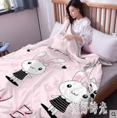被子春秋被棉被芯被單人宿舍空調被雙人加厚夏涼被1.8米 aj6181『美好時光』