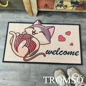 TROMSO北歐圈絲門口刮泥地墊-毛線小貓