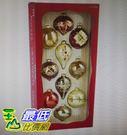 [COSCO代購] W1158354 Kirkland Signature 玻璃裝飾球