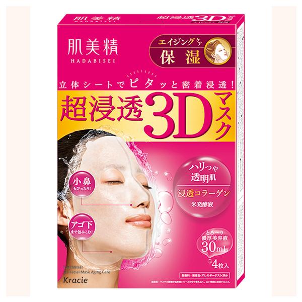 Kracie肌美精深層抗皺3D立體面膜4枚入 【康是美】