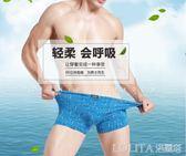 男士內褲 夏季男禮盒裝吸汗透氣 青年性感潮中腰四角短底褲頭 LOLITA