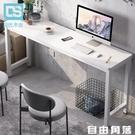 書桌簡約臥室電腦台式桌多功能簡易臥室長條桌家用書房學習寫字桌CY  自由角落