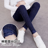 孕婦裝 MIMI別走【P61432】蕾絲浪漫小腳褲 水洗彈力牛仔褲 孕婦褲 窄管褲 鉛筆褲