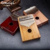 拇指琴卡林巴琴17音抖音琴初學者手指鋼琴不用學的樂器 鉅惠85折