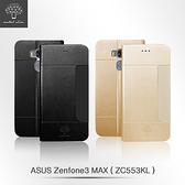 【默肯國際】Metal-Slim ASUS ZenFone3 Max (ZC553KL) 超薄細紋 前插卡立架皮套 TPU內殼 卡夾 名片