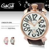 GaGa MILANO 義大利時尚精品腕表 48mm/男女兼用/機械錶/防水/GO/名人著用/5011.6 現+排單/免運!