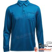 Wildland 荒野 0A71656-47藍綠色 男椰炭紗本布領長袖上衣 椰碳纖維/抗UV/涼爽散熱/吸濕快乾/POLO衫