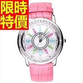 鑽錶-迷人造型素雅鑲鑽女手錶4色62g50[時尚巴黎]