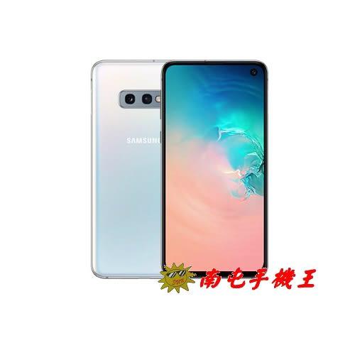 〝南屯手機王〞SAMSUNG S10e G970F 6GB + 128GB 免運費宅配到家