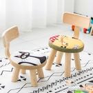小凳子木凳現代簡約家用凳子時尚創意矮坐凳小凳子客廳凳子小板凳矮凳子YJT 快速出貨